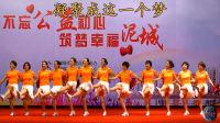 舞蹈《中国梦》