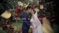 「 人海中遇到你 」杜煊 + 文君 婚礼电影 | RingMan婚礼影像