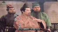 他是三国时期的吕不韦, 投资刘备获得丰厚回报, 资历和地位均高于诸葛亮
