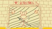 【红叔】黄金骷髅 一个比较精致的闯关地图 Ep.3丨我的世界★Minecraft