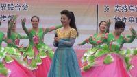 中国歌唱家刘媛媛 镇雄中学演唱《歌唱新时代》