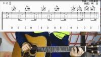 《老男孩》吉他弹唱教学,简单的扫弦配合这种技巧节奏感更强