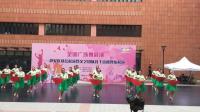 15 宝山路街道舞心缘舞蹈队--中国范儿