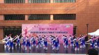 16 共和新路街道中心舞蹈队--爱我中华
