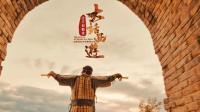 【大话西游】之大圣娶亲主题婚礼电影 | 佳映出品