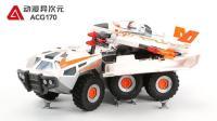 【动漫异次元】摩比世界 playmobil 顶级特工 9255 特工队水陆空战斗车