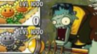 植物大战僵尸筱白解说 第一季:第四期大嘴青蛙