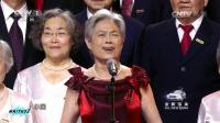 平均年龄72.3的老人合唱团高歌《我爱你中国》