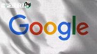 谷歌又出大漏洞?明年关闭旗下社交网络Google+
