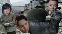 《橙红年代》洗脑专业户聂万峰VS背锅专业户刘子光, 胡蓉被狂虐