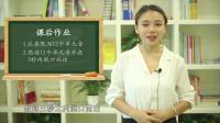 第03节 12个单元音_国际音标_Samantha老师教您零基础入门自学英语