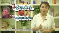 第01讲 零基础入门英语国际音标自然拼读教学视频课