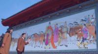 帝和有约文化大家谈 华商节说商丘文化 上 20181017