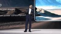 Huawei Mate 20 Pro 20X 华为科技 2018 秋季 新品 发布会
