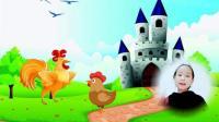 打架的公鸡配乐朗读视频-儿童寓言故事两只打架的公鸡在线观看