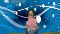 儿童折纸视频教程-玫瑰花怎么折? 玫瑰花的折法视频-郭凤霞-后沟小学齐治手工社