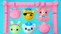 小纵队太空沙玩具,DIY一批粉红色的小纵队队员吧