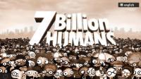 【迪伦小哥】第50关 安静的隔间 - 《7 Billion Humans》全攻略(七十亿人)