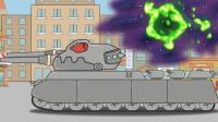 坦克世界欢乐动漫: 巨鼠你头上的能量球干嘛用的? 加强攻击力吗