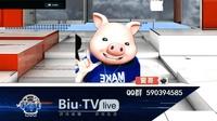 【雷哥】猪之嗨