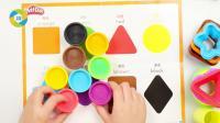 培乐多彩泥缤纷形状套装认识颜色和形状上益智启蒙早教趣盒子亲子