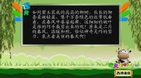 咏柳_小学生古诗词75首(新译文版)