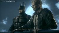 海带『蝙蝠侠:阿甘骑士』全剧情(1)【哥谭的陷落】
