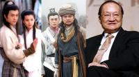 4首经典武侠歌曲,回忆金庸江湖岁月