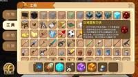 迷你世界: 终于看到蓝图工具箱了