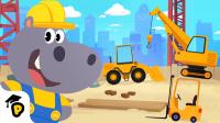 熊猫博士和托托_06:来帮胡帕清理工地|生活小常识|儿童启蒙早教