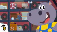 熊猫博士和托托_22:帮胡帕找找新赛车的部件|数数|生活小常识|儿童启蒙早教