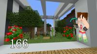 我的世界☆明月庄主☆单机生存[166]空中花园Minecraft