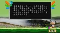 书湖阴先生壁_小学生古诗词75首(新译文版)