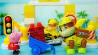 汪汪队立大功积木玩具 拼装小力的建筑工作站