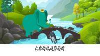 小学生讲童话故事《大大象》-大大象和小山羊配乐朗读视频