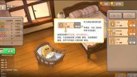 中国式家长第一代02: 起名茶叶蛋开启新生活