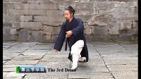 张加立松溪太极拳 分解教学 3