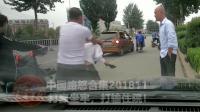 中国路怒合集201811: 打赢坐牢, 打输住院!