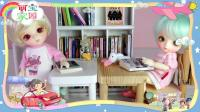 萌宝家园芭比娃娃玩具分享: 芭比娃娃时尚换装, 给芭比娃娃做时尚衣服, 芭比的魔法衣橱