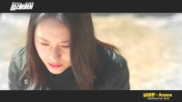[MV] 南太铉_《Player》OST6- Anyone