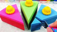 动力学沙子DIY:制作彩虹蛋糕 儿童学习颜色童谣歌曲