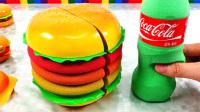 太空沙DIY:儿童启蒙教学,教孩子们用彩泥制作可乐汉堡包!