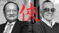东邪西毒, 文化双雄斯坦·李与彼岸金庸的4个不同点!