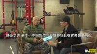 铁哥专访: 王伟---健美世锦赛171组冠军