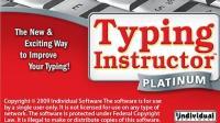 英文打字练习Typing Instructor platinum 永久使用安装教程及软件简介(成人练习版)