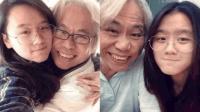 不顾父母反对 相差40多岁的 孙女爷爷恋 真的是爱情吗?