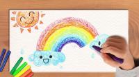 儿童趣味绘画-美丽的彩虹