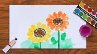 儿童趣味绘画-手指画向日葵