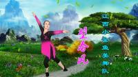 江西小金鱼美舞队《望春风》视频制作: 映山红叶