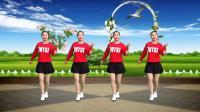 舞韵年华原创32步健身舞《美了美了》跳起来美了美了